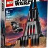 Amazonサイバーマンデーでレゴ スター・ウォーズ ダース・ベイダーの城プレミアムセットが発売されたよ!レゴ スターウォーズ 2018年新製品カタログ