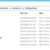PowerShell DSC Advent Calendar 2014 : Day 13 PUSH と PULL の切り替え と MOF構成