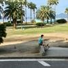 4回目の うさぎ島 (大久野島)「休暇村 大久野島」シャトルバス 、宿泊プラン、食事