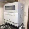 【メタルラックを賃貸キッチンの食洗機台に】使って分かったメリットとデメリット