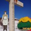 ♍旧東白裏神社@ウズモーリエ♍【キロちゃん旅】