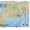 2016年09月28日 02時56分 愛知県東部でM3.7の地震
