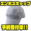 【パズデザイン】型押しロゴキャップ「エンボスキャップ」通販予約受付開始!