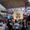 神戸「みなとこうべ海上花火大会」で酒の無料試飲ができる「カンパイKOBE」