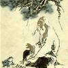 【17/24】『荘子』 - 『完本 中国古典の人間学 名著二十四篇に学ぶ』を1日1章ずつ読んで年内で読破