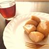 【雑穀料理】りんごたっぷり!ヒエ粉と米粉を使ったタルトタタンの作り方・レシピ【ヴィーガンスイーツ】