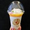 食べてきれいになるカラダ想いの新スイーツ店 HB Style KIYOKEN @CIAL横浜