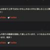 【WOT】公式でおもしろ企画発見!? Youtuber同士がクランバトルぅう!!