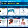 【PJCS2018 全国大会マスター3位】Kiyoshiro式NBI