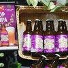 【超おススメ!!】圧倒的なジューシーさを感じるビールDRIP HOP JUICY IPA【伊勢角屋麦酒】