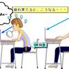 長時間デスクワークをするときのカンタン姿勢リセット法