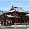 【世界遺産】京都宇治の平等院を訪れました。おみやげは中村藤吉本店の抹茶スィーツがおすすめ!