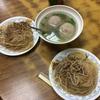 台湾グルメ・食べ物情報@新竹(阿城號米粉ほか)