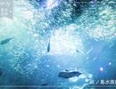 江ノ島でデートするなら外せない新江ノ島水族館!フォトジェニックな思い出を