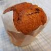 パンデロ風マフィン / ぶどうと紫芋のベイクドケーキ