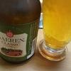 岩手の地ビール「べアレン」が美味い。ちょっと贅沢な日におススメ。