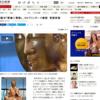 【ニュース】朝日新聞 「法隆寺「釈迦三尊像」、3Dプリンターで複製 質感再現」