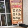 食ぱんの店 春夏秋冬さん/インドカレー茶屋 にきるさん