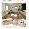 モデルハウスに無料で宿泊することができるんです!