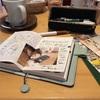 ほぼ日手帳は成長する。