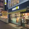 「ドトールコーヒー 松戸東口店」〜カフェ巡り21店舗目〜
