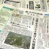 大阪八尾市にオスプレイ訓練提案