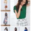 レンタルファッションairCloset(エアクロ)の7回目の中身【40代婚活デートファッション】