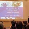 北斎作品が西洋に与えた影響 国立西洋美術館で学ぶ