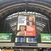 フランクフルト中央駅で物乞いに集られた話