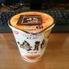 食べなきゃ損!暑い夏にも食が進むカップ麺マエストロおすすめの逸品。