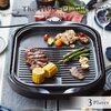 家族で焼肉、タコパにおすすめ タイガー魔法瓶 ホットプレート3枚セット CRC-A300-T