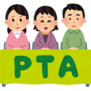 Change the PTA!