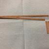 紙バンドで「石畳編み」初挑戦!(4)コースター【7目×7目】[前半]