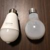 人感センサー付きLED電球が便利すぎる