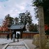 江之浦測候所~行ってみたら、想像よりもっと素敵な所でした~