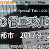 Roland FA Special Tour 2017 「FA-06-SC 徹底攻略セミナー」10/21(土)静岡パルコ店