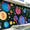 【香港:中環・上環】 香港の壁画アート 有名な『マンション群壁画』など散策がてら出逢った数々を紹介~