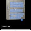 手書きメモをGoogleレンズで