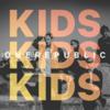 "OneRepublic ""Kids"" 歌詞和訳"