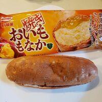 焼き芋アイスレビュー︰丸永製菓「焼き おいももなか」