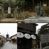 京都の漬物