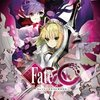【PSP】 Fate/EXTRA CCC その1