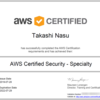 AWS Certified Security - Specialty に合格しました