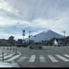 日本一周の旅 三十二日目 山梨県〜愛知県【日本が誇る文化遺産・富士山】