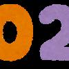 【2020年をブログ記事ランキングで振り返ってみました…本年もありがとうございました♥】#213