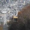 さっぽろオータムフェストの公式ガイドブックは札幌観光にも役立ちます!