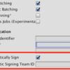 Unityの設定でXcodeのSigning情報を設定する