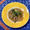【韓国料理】春雨で作るコチュジャン入りチャプチェのレシピ