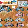 【グッズ】名探偵コナン ミニ扇子コレクション 2017年6月頃発売予定