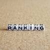 【日本の年金は世界最低レベル?】2019年版 世界年金指数ランキング結果に対する元銀行員の分析